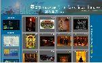 網友們上傳的相片,新傳的擺前面,列出選單(大小:153KB)